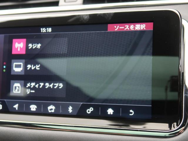 R-ダイナミック SE 認定 サンルーフ 液晶メーター ドライブパック パークアシスト 20インチブラックホイール 電動テールゲート シートヒーター 360度カメラ シートメモリー(50枚目)