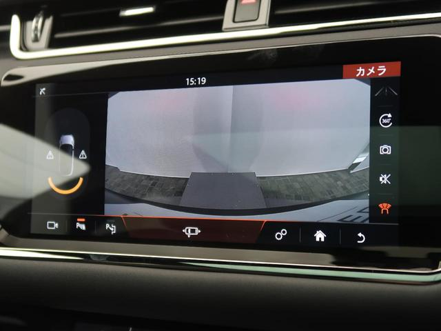R-ダイナミック SE 認定 サンルーフ 液晶メーター ドライブパック パークアシスト 20インチブラックホイール 電動テールゲート シートヒーター 360度カメラ シートメモリー(53枚目)