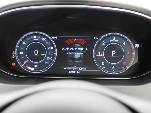 12.3インチ高解像度インタラクティブドライバーディスプレイはナビゲーション、電話、各種メディアなど多彩なドライビング情報とエンターテインメント、アクティブセーフティデータを取得して表示するシステム。