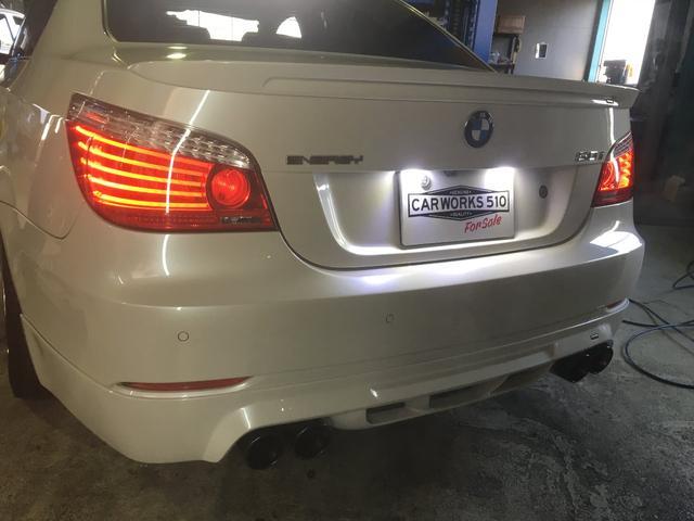 BMW BMW 550iエナジーコンプリートカー