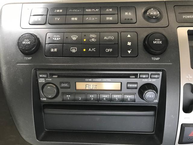 V 70th 取扱説明書 片側パワースライドドア Wエアコン 3列シート キーレス CD ナビ バックカメラ ETC アルミ(27枚目)