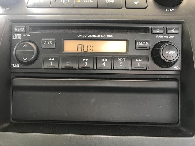 V 70th 取扱説明書 片側パワースライドドア Wエアコン 3列シート キーレス CD ナビ バックカメラ ETC アルミ(28枚目)