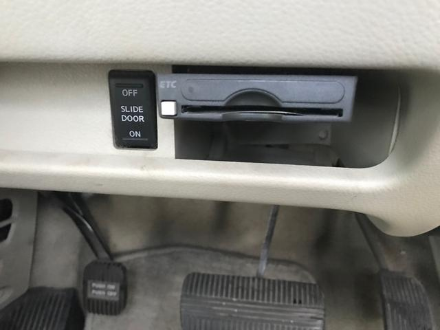 V 70th 取扱説明書 片側パワースライドドア Wエアコン 3列シート キーレス CD ナビ バックカメラ ETC アルミ(30枚目)