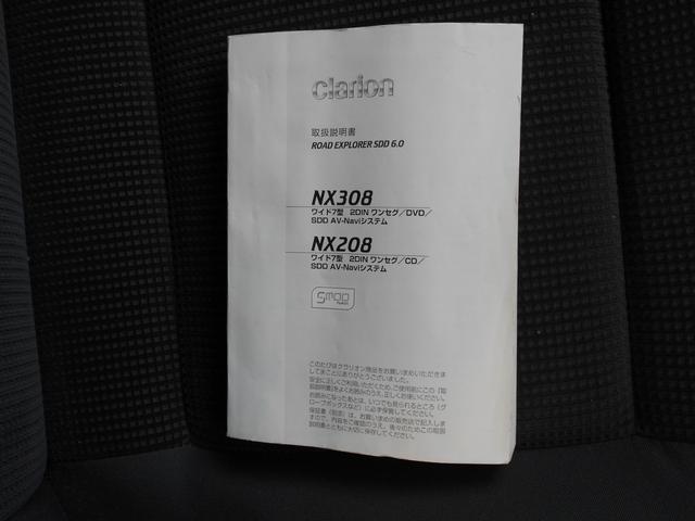「フォルクスワーゲン」「ポロ」「コンパクトカー」「愛知県」の中古車30