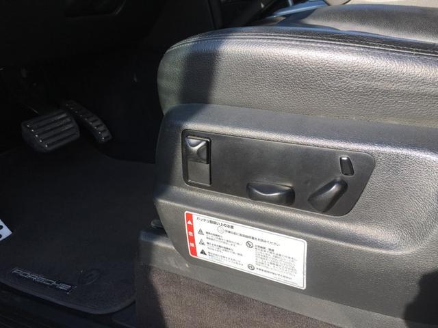 S 22インチAW HDDナビ(28枚目)