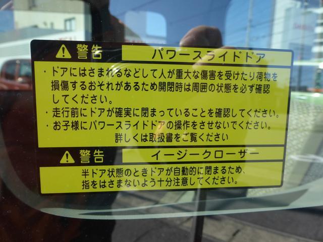 Xターボ スマートセレクションSA 4WD メモリーナビ(15枚目)