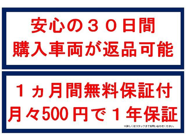 「ダイハツ」「ムーヴ」「コンパクトカー」「岐阜県」の中古車2
