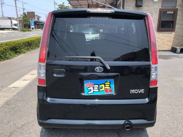「ダイハツ」「ムーヴ」「コンパクトカー」「岐阜県」の中古車8