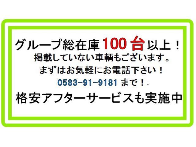 「ダイハツ」「ミラカスタム」「軽自動車」「岐阜県」の中古車2