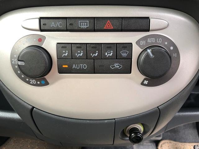 X キーレス CD MD ラジオ ETC ベンチシート フルフラット 電動格納ミラー 社外アルミホイール 衝突安全ボディ 盗難防止システム(40枚目)