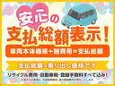 X キーレス CD MD ラジオ ETC ベンチシート フルフラット 電動格納ミラー 社外アルミホイール 衝突安全ボディ 盗難防止システム(3枚目)