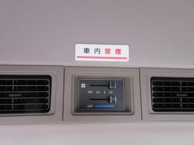 「トヨタ」「ハイエース」「ミニバン・ワンボックス」「岐阜県」の中古車39