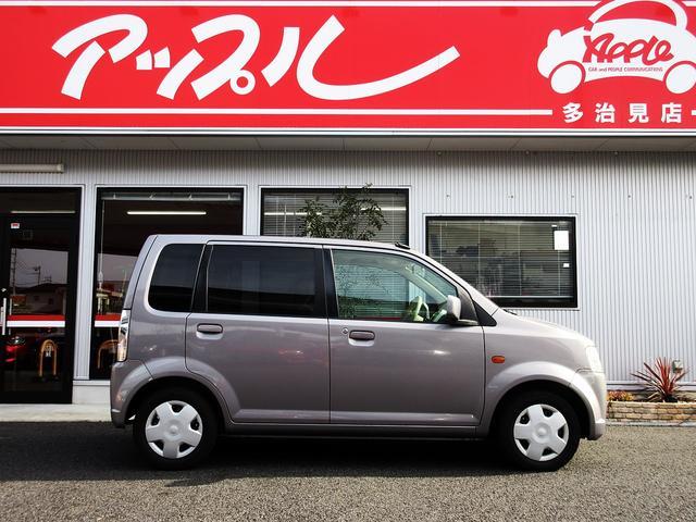 「三菱」「eKワゴン」「コンパクトカー」「岐阜県」の中古車14
