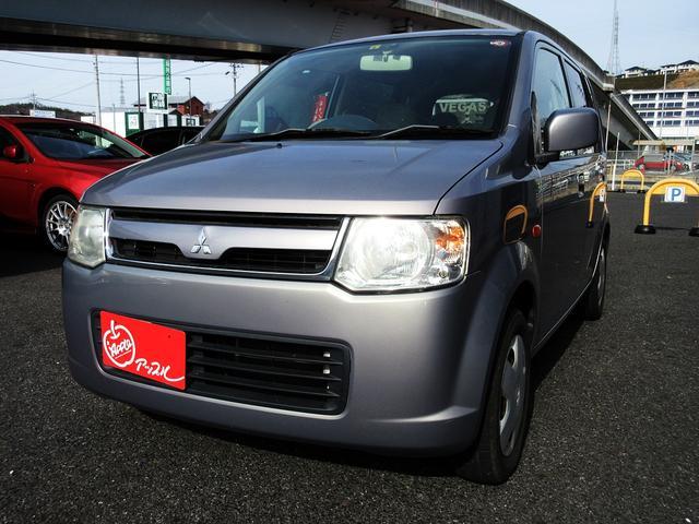 「三菱」「eKワゴン」「コンパクトカー」「岐阜県」の中古車20