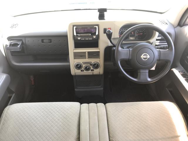 日産 キューブ SXリミテッド 現状販売車両 ユーザー買取車 キーレス