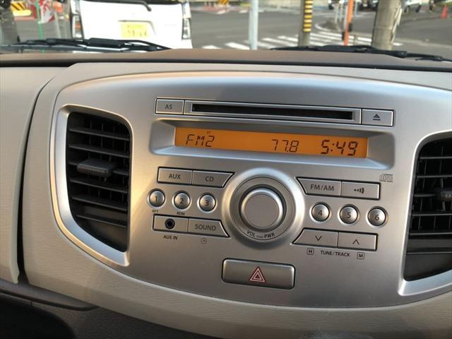 FX スペアキー シートヒーター ベンチシート 電動格納ミラー プライバシーガラス アイドリングストップ(26枚目)
