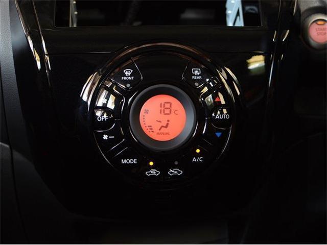 日産 ノート e-パワー X LEDライト 登録済未使用車 自動ブレーキ