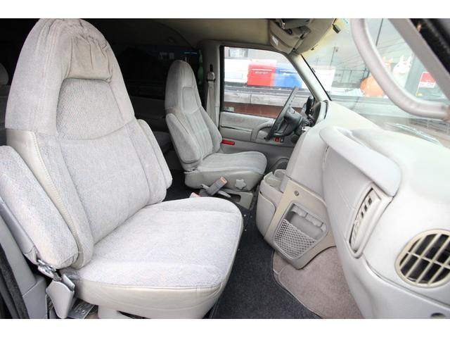 1ナンバー 新車並行 リクライニングシート 保証付き(16枚目)