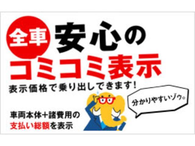 パステル キーレス CD オートエアコン(19枚目)