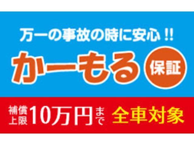 ダイハツ キャスト スタイルX SAIII 届出済未使用車 キーフリー