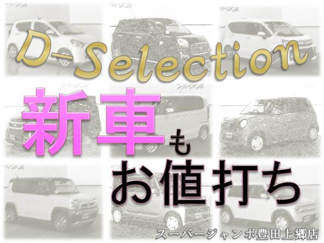 届出済未使用車だけでなく、新車も取り扱い☆