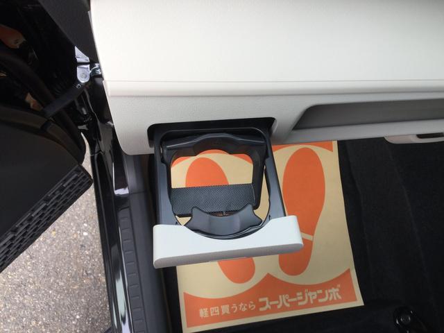 Xリミテッド SAIII 届出済未使用車 キーフリー(17枚目)