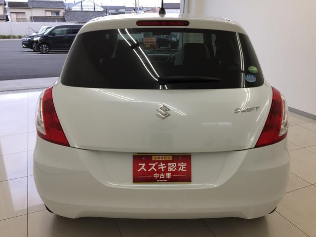 XG 3型(12枚目)