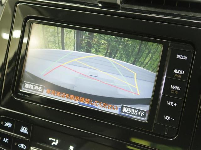 S スマートキー 純正SDナビ フルセグTV バックカメラ(5枚目)