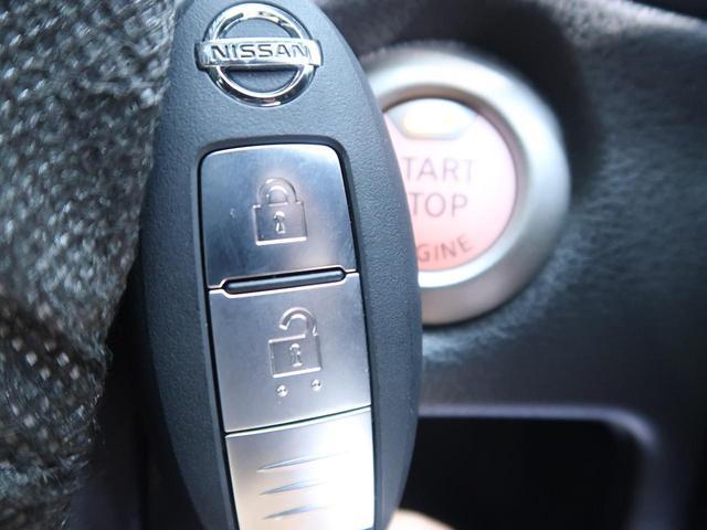 日産 ノート X 登録済未使用車 衝突被害軽減装置 アイドリングストップ