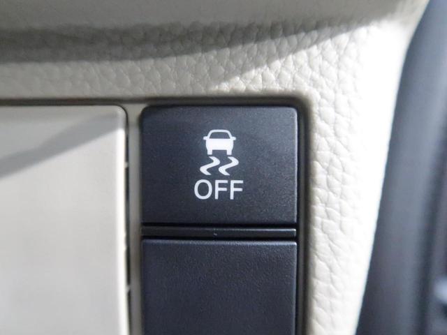 G 届出済未使用車 スマートキー 両側スライドドア(4枚目)