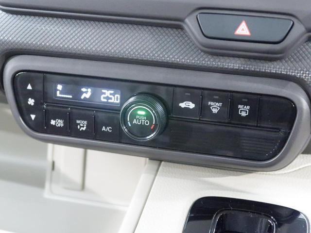 G 届出済未使用車 スマートキー 両側スライドドア(5枚目)