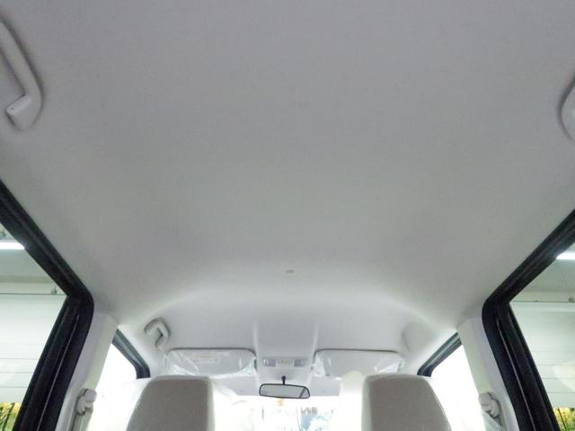 G 届出済未使用車 スマートキー 両側スライドドア(8枚目)