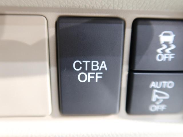 ホンダ N-WGN G・Lパッケージ CTBA スマートキー