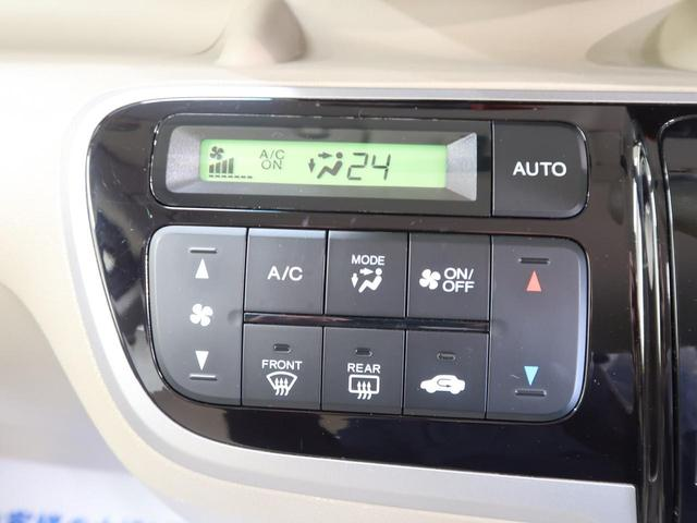 ホンダ N BOX G・Lパッケージ 電動スライドドア スマートキー