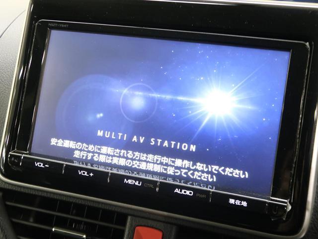 ZS 煌 純正9インチナビ バックモニター 両側電動ドア(3枚目)