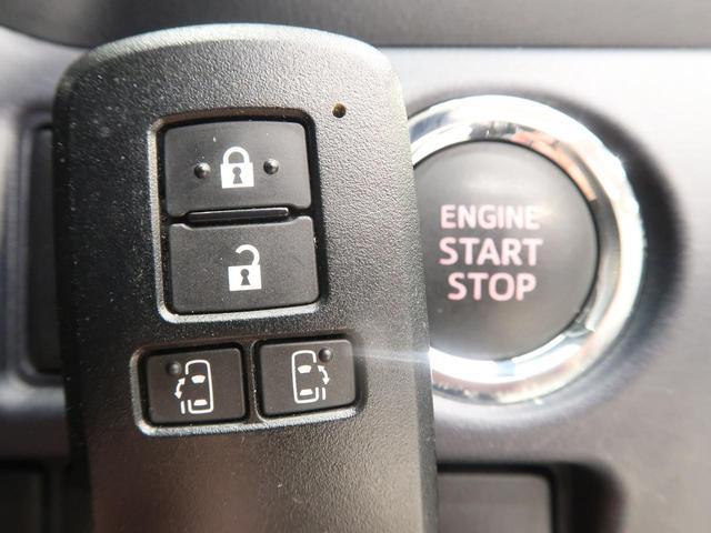 ZS 煌 純正9インチナビ バックモニター 両側電動ドア(5枚目)