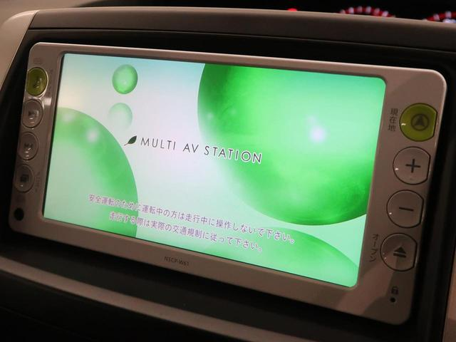 ZS 煌 純正SDナビ 両側電動スライドドア(4枚目)