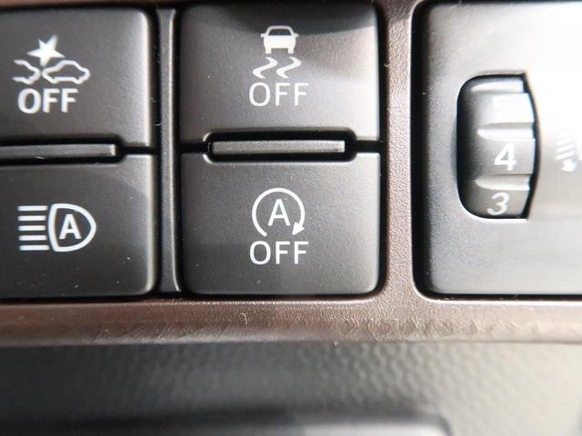 X S 登録済み未使用車 トヨタセーフティセンスC(9枚目)