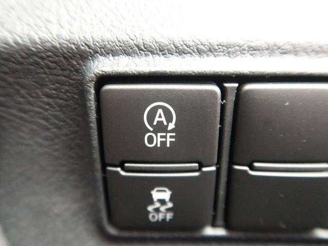 G 登録済み未使用車 トヨタセーフティセンスC スマートキー(8枚目)