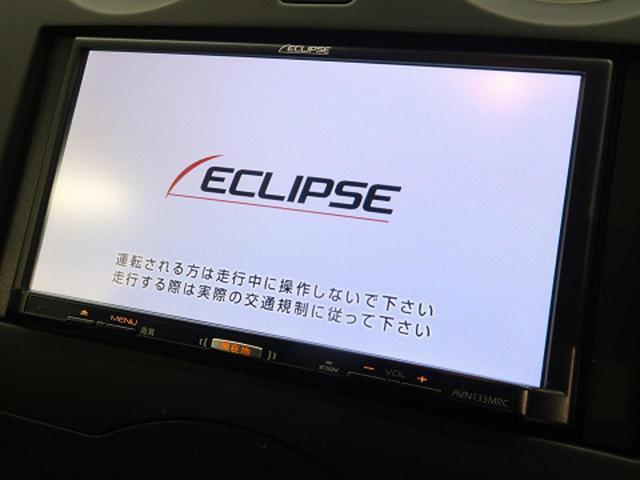 X 社外SDナビ 衝突軽減 プッシュスタート ETC(4枚目)