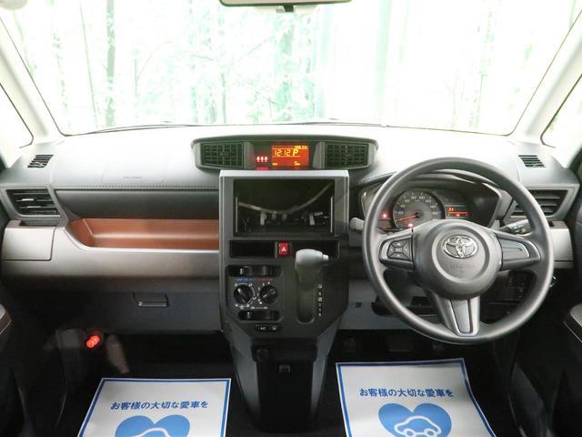 X S 登録済み未使用車 トヨタセーフティセンスC(2枚目)