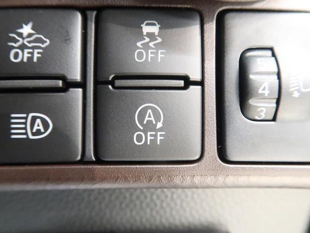 X S 登録済み未使用車 トヨタセーフティセンスC(7枚目)