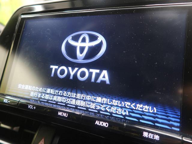 G LEDエディション トヨタセーフティセンスP(4枚目)