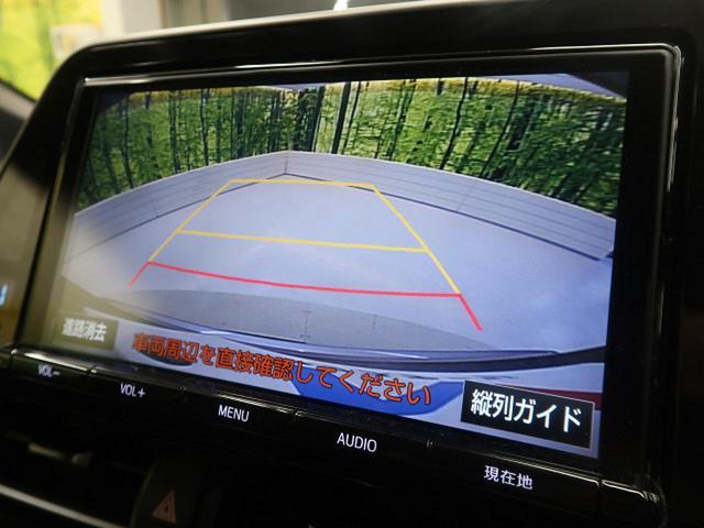 G LEDエディション トヨタセーフティセンスP(5枚目)