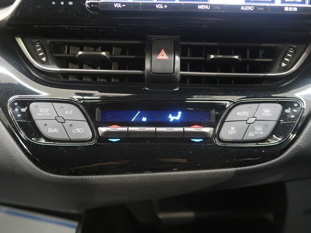 G LEDエディション トヨタセーフティセンスP(8枚目)