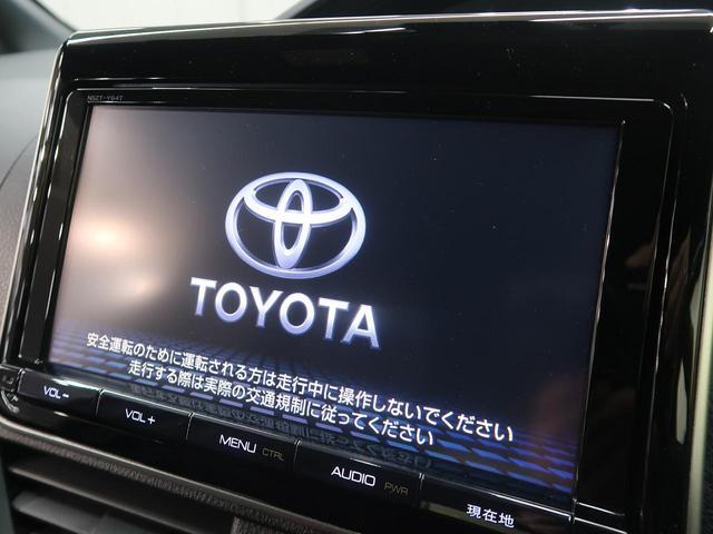 ハイブリッドGi ブラックテーラード トヨタセーフティセンス(4枚目)