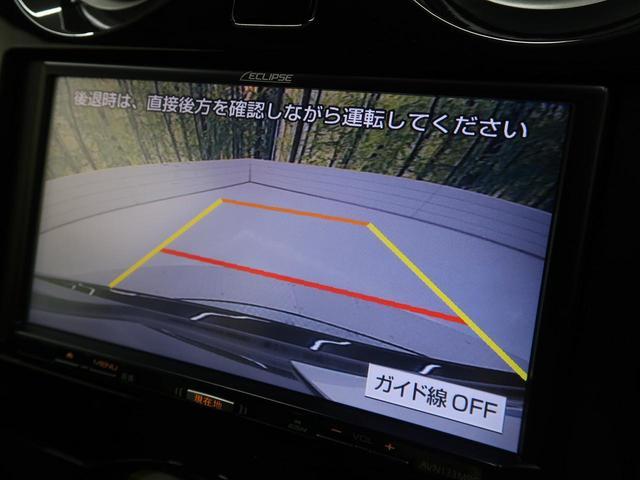 X DIG-S 社外SDナビ 衝突軽減 プッシュスタート(4枚目)