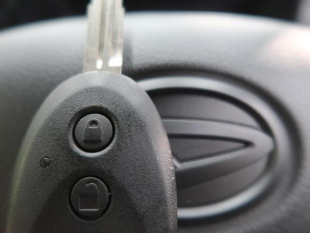 ボタンひとつでドアの開閉が可能で便利な【キーレスキー】付!ネクステージ専用【VIPER 717VK】の取付がオススメ!お値打ち価格で好評発売中☆