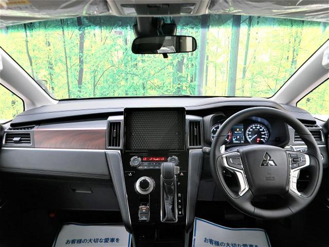 G パワーパッケージ 登録済み未使用車 両側電動スライドドア(2枚目)