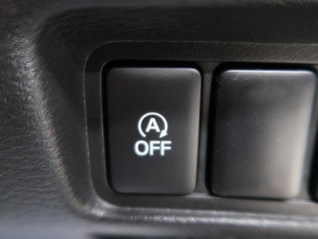 G パワーパッケージ 登録済み未使用車 両側電動スライドドア(8枚目)